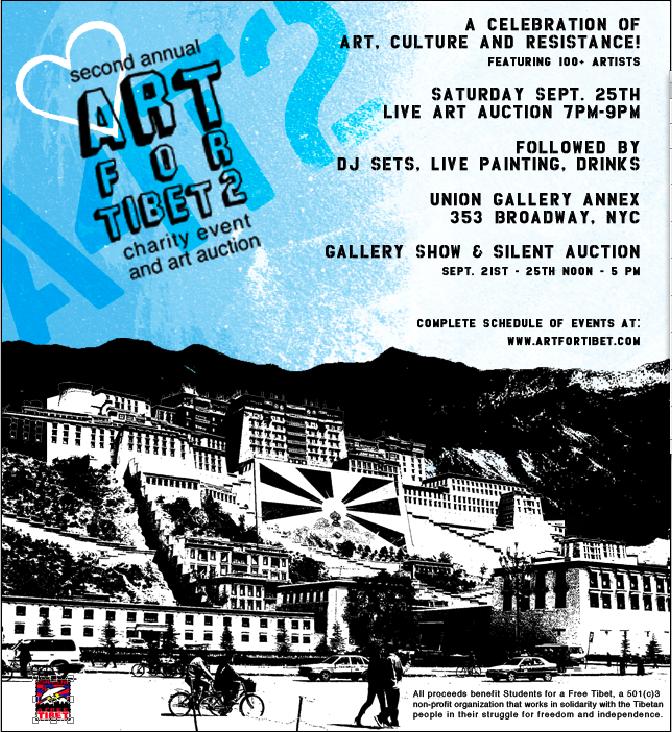 Art for Tibet 2