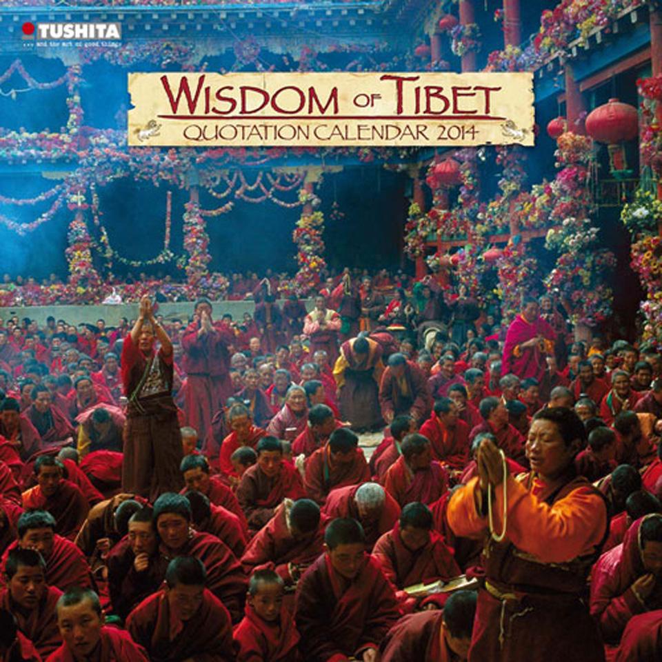 Wisdom for Tibet